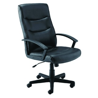Hudson Black Leather Look Executive Chair With Arms