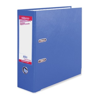 Jumbo Space Binder Blue Lever Arch File FF291B