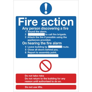 fety Sign Fire Action Words A4 PVC FR0355