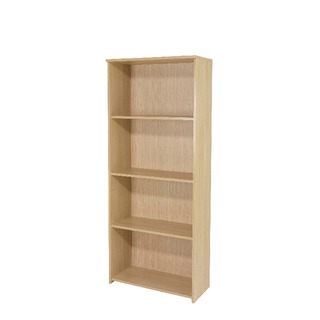 Warm Maple 1750mm Large Bookcase