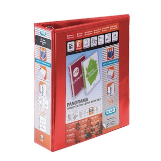 Panorama Red A4 Plus Presentation Lever Arch File (5 Pack) 40000843