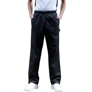 Dennys Elasticated Chefs Trousers