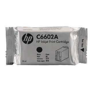 1.0 Black EPOS Inkjet Print Cartridge