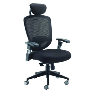 Black Mesh High Back Task Chair With Headrest H-9056-L1