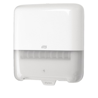 White H1 Roll Towel Dispenser 551000