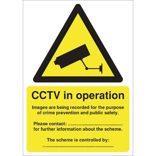 Warning Sign Data Protection Act Compliant PVC Sign A5 DPACCTV