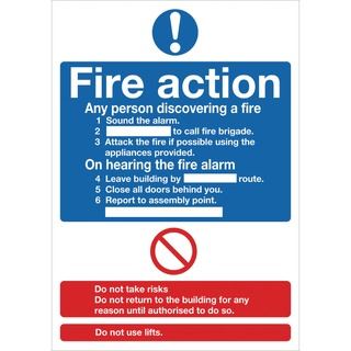 fety Sign Fire Action Words A4 Self Adhesive FR03