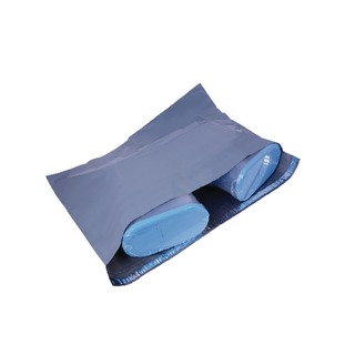 Polythene Mailing Bag Opaque Grey 595 x 430mm (250 Pack)