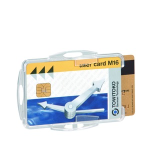 Dual Security Pass Holder Without Clip (50 Pack) 9991