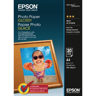 Glossy A4 Photo Paper 200gsm (20 Pack) C13S042538