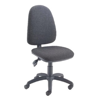 High Back Tilt Operator Charcoal Chair