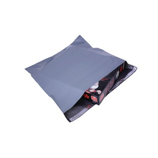 Polythene Mailing Bag Opaque Grey 460 x 430mm (500 Pack)