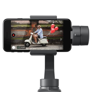Osmo Mobile 2 Smartphone Gimbal CP.ZM.00000064.0