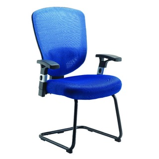 Mesh Visitor Blue Chair