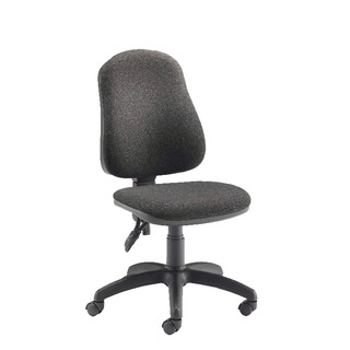Plus High Back Operator Charcoal Chair