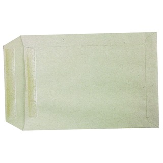 C5 Envelope 80gsm Self Seal Manilla (500 Pack)