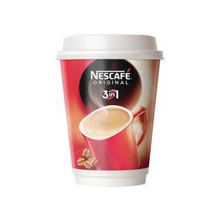 & Go 3 in 1 White Coffee Cups (8 Pack) 12368