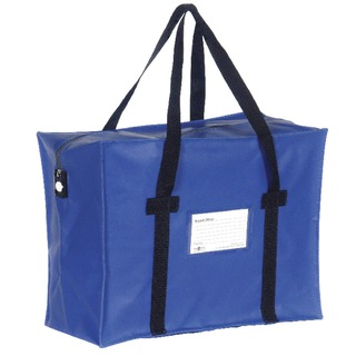 Secure Courier Holdall Blue H2B