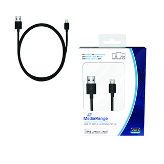 3A Twin USB In Car Chrgr + MediaRange Chrg Sync Cbl USB 2.0 to Apple Lightng Bundle