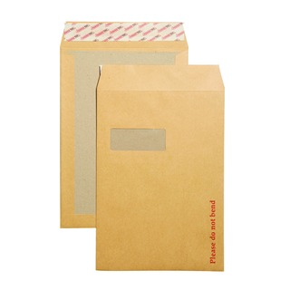 Board Back C4 Window Envelope 130gsm Manilla Peel and Seal (125 Pack)