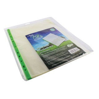 Bio2 A4 Clear Punched Pocket (25 Pack) 1543