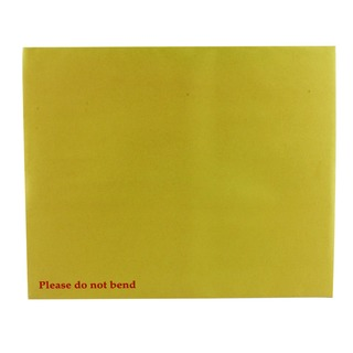 394 x 318mm Board Back Envelope 115gsm (125 Pack)