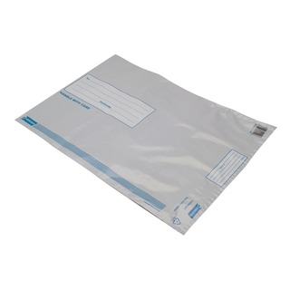 Secure 460 x 430mm Opaque Lightweight Polythene Envelope (100 Pack)