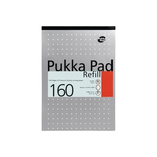 A4 Ruled 4 Hole Punched Refill Pad (6 Pack) 80/