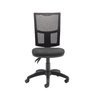 High Back Mesh Task Black Chair
