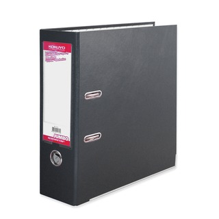 Jumbo Space Binder Black Lever Arch File FF291D