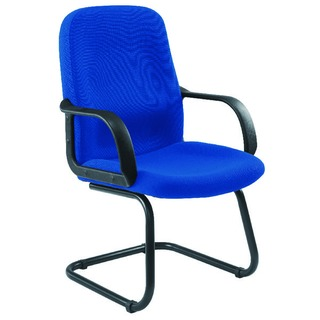 Visitor Cantilever Leg Blue Chair