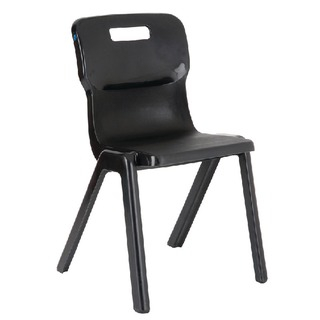 1 Piece 430mm Charcoal Chair (10 Pack)