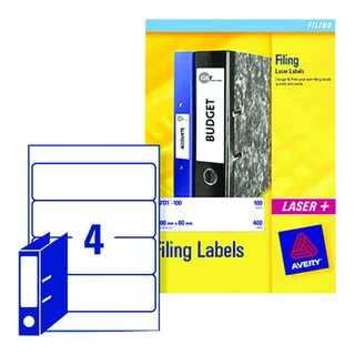 Lever Arch Filing Labels 200x60mm (100 Pack) L7171-25