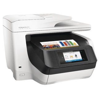 Officejet Pro 8720 All-In-One printer