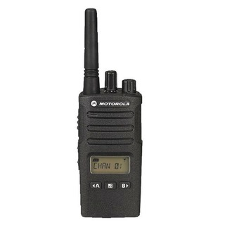XT460 Business Two Way Radio RMP0166BDLAA