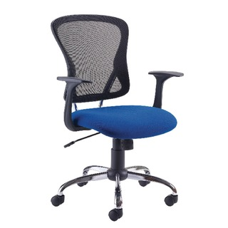 Contemporary Mesh Blue and Black Chair