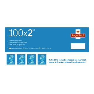Second Class Postage Stamps (100 Pack) SDN