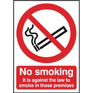 fety Sign 210x148mm No Smoking PVC